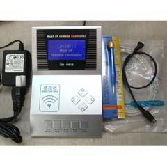 host remote controller master