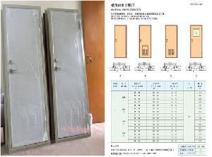 hs03 a10 hollow door