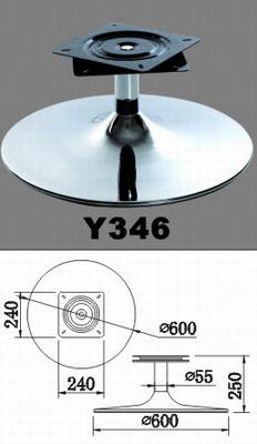 furniture leg y346