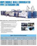pvc wall corrugated pipe extrusion line
