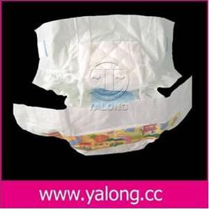 baby diaper velcro tape