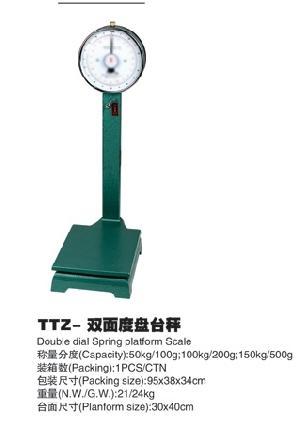 spring platform scale 50kg 100g 100kg 200g 150kg 500g
