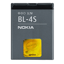 nokia battery bl 4s 2680s 3600s 7100s 7610s