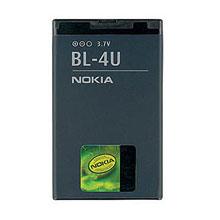 nokia battery bl 4u 3120c 6600s e66 e75 8800 arte
