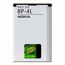 nokia battery bp 4l e71 e61i e63 e55 e90 n810