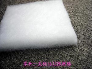 mattress flame retardant fabric