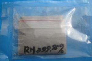 iridium ruthenium rhenium rhodium palladium silver powder