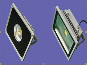ceramic power led flood lights