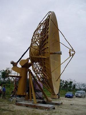 probecom ku band dish antenna 9m