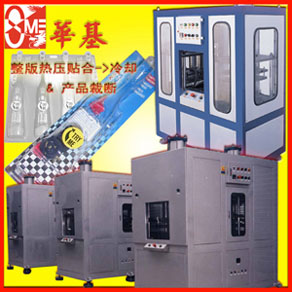 blister heat seal cutting machines