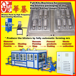 blisters packing equipment