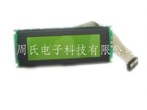 lcd plank inkjet printer