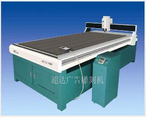 advertising engraving machine advretising enquipment