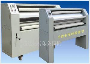 thermal transfer banner machine