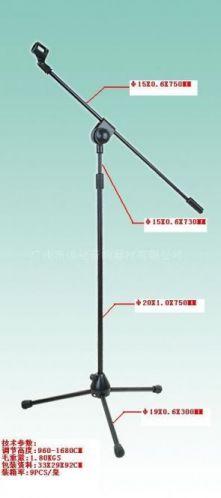 microphone stand slant boom