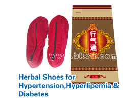 medicine herb shoes insomnia hypertension hyperlipemia