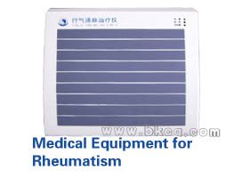medical equipment body pains rheumatism