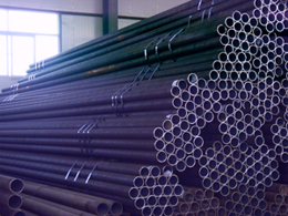 structure mechanical structur seamless steel pipe