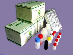 greenspring aminohydantion ahd elisa test kit
