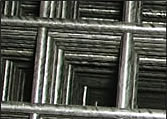 ankai reinforcing wire mesh