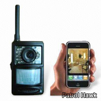 home security camera system gsm network