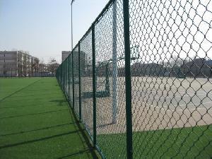playground fence chainlink