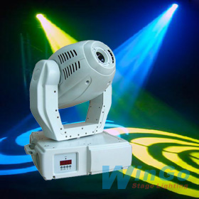 575w moving head stage light dj lights disco lighting led