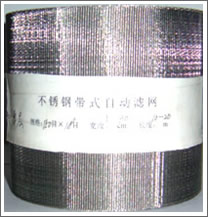 5 heddle weave stainless steel woven wire cloth