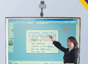 wall mounted interactive whiteboard projection screen wm wb3200
