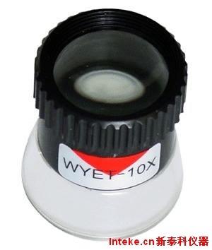 inteke 10 fold cylinder magnifier