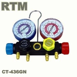 rtm commercial manifold