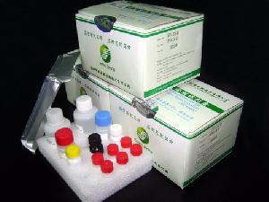 greenspring tm clenbuterol elisa test kit