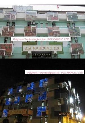 led glass exterior wall landmark