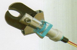 hand held hydraulic rebar cutter