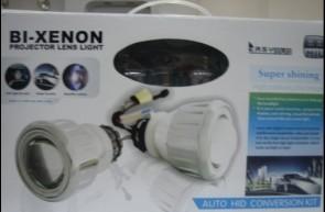 teenda hid projector xenon lamp h1 h4 h7 h13 9004 9007 9005 9006 lighting perfo