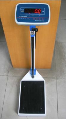 e height scale 70cm 190cm folding rod telescopic ruler meter 200kg 100g