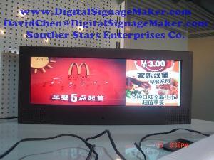 14 9 split screen lcd advertising player ad digital signage displ