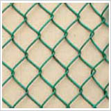 electric pvc coated chain link fence