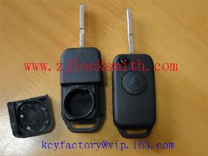 benz 1 button flip remote cover