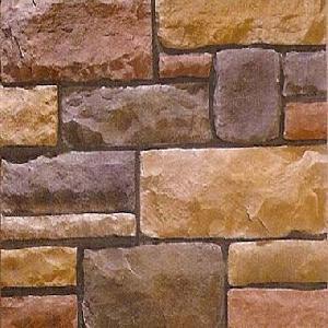 inventory supplier quartzite slate culture stone