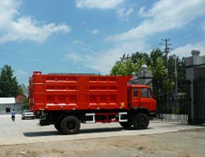chufeng dump truck