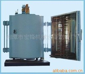 evaporating coating machine