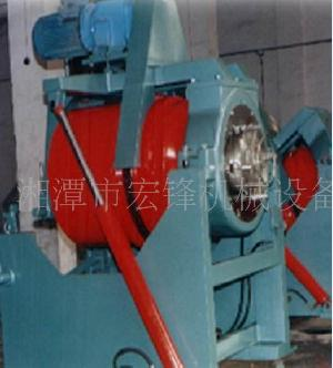 grinding machine milling mill grinder