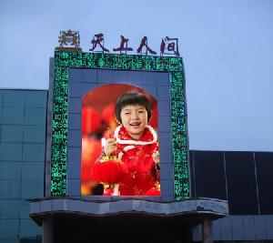 ph18 outdoor colour led displays
