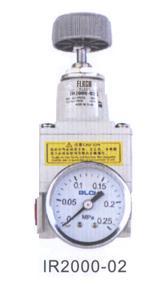 air filter ir2000