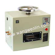 a4 pvc card fusing machine credit ic id smart machines rfid devices