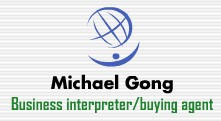 Canton Fair Business Interpreter, Guangzhou Business Translator