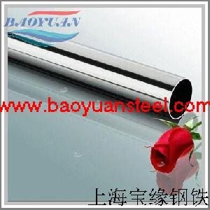 stainless steel alloy 600 inconel tube pipe bar plate