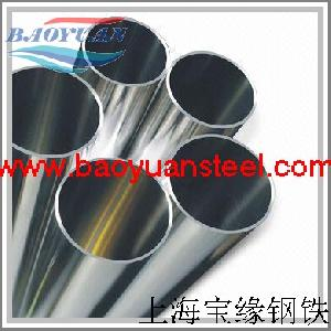 stainless steel hastelloy c 276 tube pipe bar plate