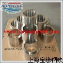 stainless steel incoloy 825 tube pipe bar plate